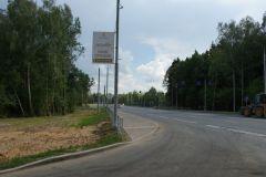 Дорога в сторону киевского шоссе