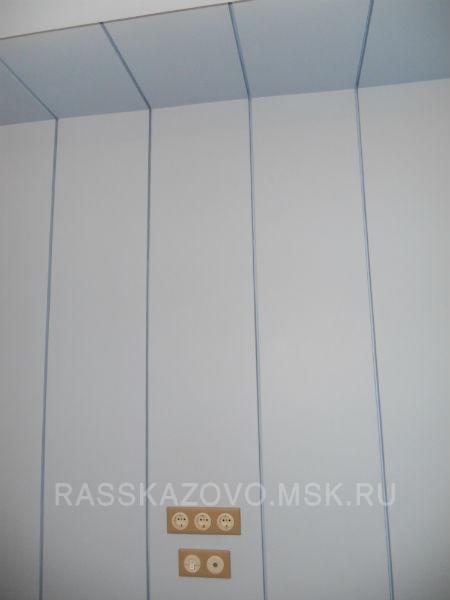 DSCN0454.jpg