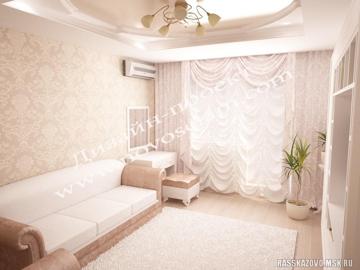 Гостиная2.jpg