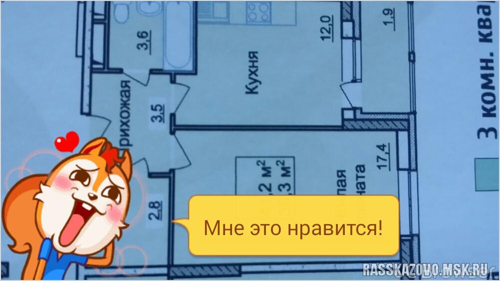 TMPDOODLE1475075452051.jpg