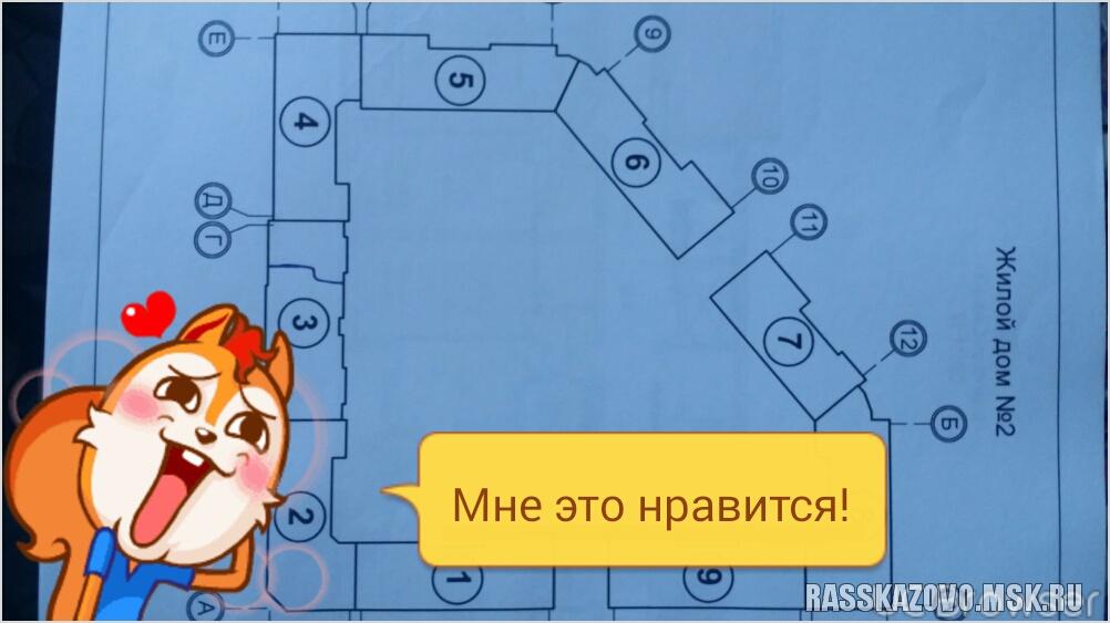 TMPDOODLE1475075398870.jpg