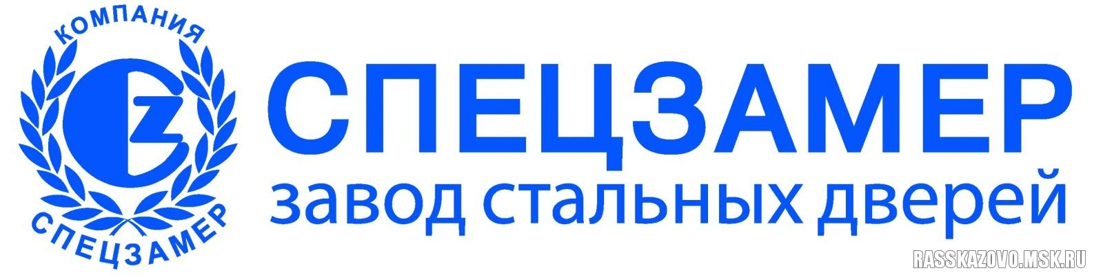 Лого - доработанный на прозрачном-ф.jpg