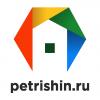 Петришин Строй